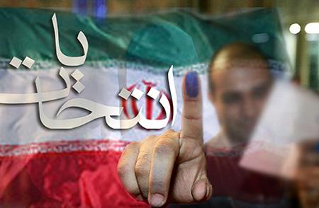 تبلیغات انتخابات مجلس شورای اسلامی,نامزدهای انتخاباتی,انتخابات مجلس شورای اسلامی