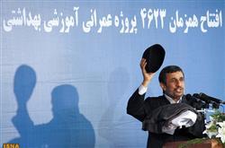 ادبیات رئیسجمهور,ادبیات احمدی نژاد,اخبار سیاسی