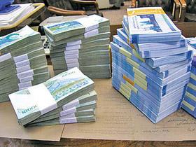 اخبار ,اخبار اقتصادی,کسری بودجه یارانهها