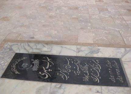 زندگی نامه سهراب سپهری,بیوگرافی سهراب سپهری,15 مهر زادروز سهراب سپهری