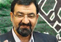 محسن رضایی: اختلافات درباره رئیس بانك مركزی را با كمك رهبری حل كردیم
