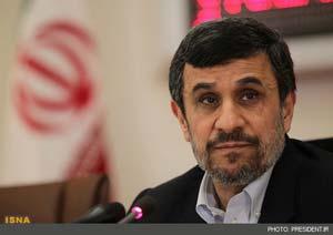 احمدی نژاد و مشایی,خانه نشینی یازده روز احمدی نژاد