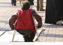 بخشنامه منع استخدام معلولان در...