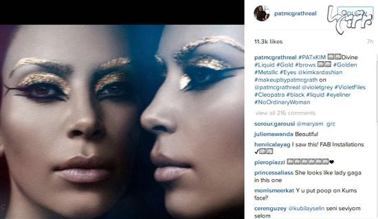 آرایش جدید کیم کارداشیان +عکس