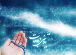 نماز خوف,طرز خواندن نماز خوف