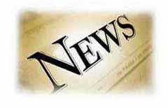 اخبار,اخبار داغ,اخبار جدید