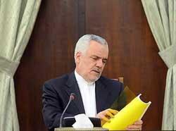 اخبار,اخبار سیاسی ,پرونده محمدرضا رحیمی