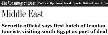 اخبار,اخبارجدید,اخبار جالب