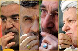 اخبار,اخبار سیاست خارجی,روابط ایران وعراق