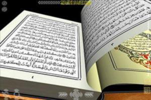 قران خواندن