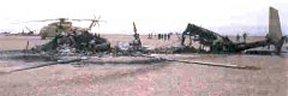 هواپيما و هلي کوپتر منهدم شده در صحراي طبس
