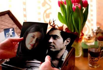 اخبار,اخبار فرهنگی,پیام  شهاب حسینی به همسرش در فیس بوک