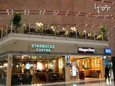 فرودگاه, باشکوه ترین فرودگاه جهان,بزرگترین فرودگاه جهان