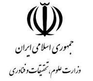 اخباردانشگاه  ,خبرهای دانشگاه,  وزارت  علوم