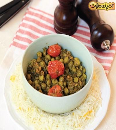 گیاهخوارها هم میتوانندغذا های متنوع بخورند