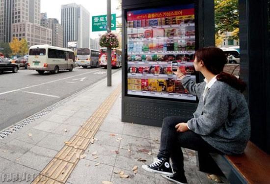 با سئول پایتخت کره جنوبی؛ هوشمندترین شهر جهان آشنا شوید!