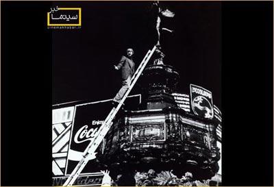 پشت صحنه فیلم,فیلم یك گرگنمای آمریكایی در لندن,پشت صحنه فیلمهای قدیمی