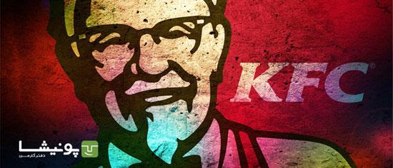 موفقیت به روش KFC: نکاتی از کلنل ساندرز برای موفقیت در کسبوکار