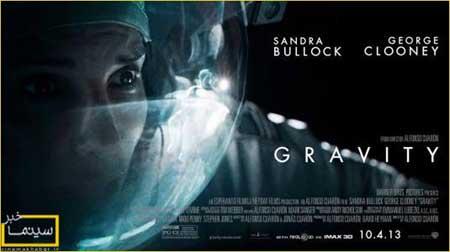 فیلمهای برگزیده كوئنتین تارانتینو