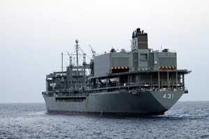 نیروی دریایی ایران , وزارت دفاع , سفارت ایران