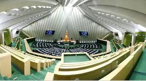 اخبار,,تحصن نمایندگان اصفهان مقابل ساختمان ریاست جمهوری