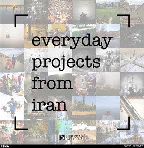 نمایش منتخبی از عکسهای «Everyday Iran»