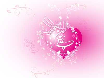 کارت پستال ازدواج حضرت علی و فاطمه(ع)