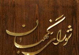 مهمترین دلیل برای ردصلاحیت آیت الله هاشمی