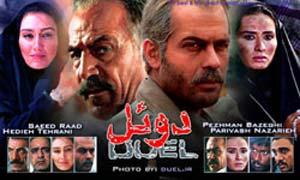 فیلم دوئل در جشنواره, برنده جشنواره فیلم فجر