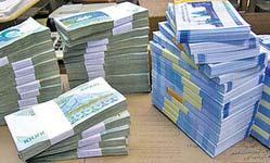 افزایش سقف معافیت مالیاتی حقوق بگیران