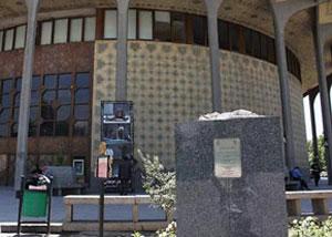 سرقت مجسمههای شهریار، ستارخان و باقرخان
