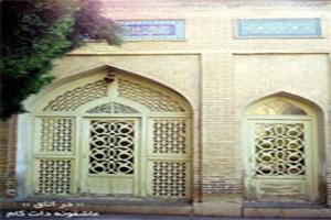 باغ آرامگاه حافظ