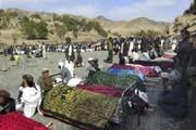 ریزش سقف كاه گلی و مرگ ۶۰ افغانی، عروسی را به عزا تبدیل كرد