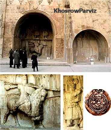 خسرو پرويز در طاق بستان - درلباس سواره نظام زرهپوش ساساني - درجامه پادشاهي - سکه خسرودوم که در موزه قراردارد