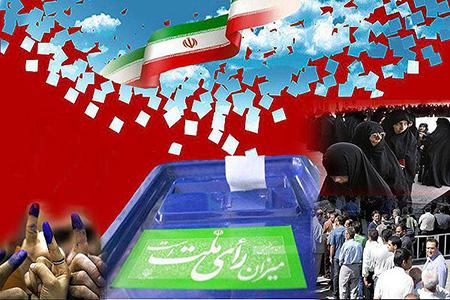داوطلبان نمایندگی مجلس,انتخابات مجلس شورای اسلامی,نامزدهای انتخاباتی