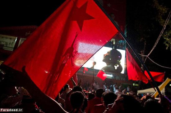 جشن پیروزی هوادارن سوچی + عکس