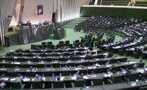 مجلس بر عملكرد شستا نظارت خواهد كرد