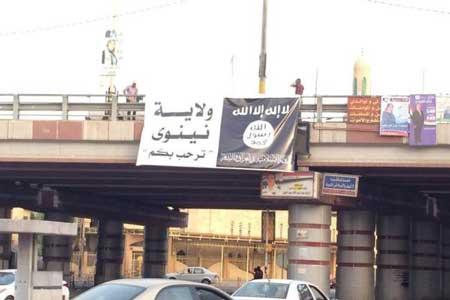اخبار ,اخبار بین الملل ,اشغال شهر موصل توسط نیروهای داعش