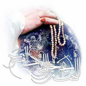 نماز امام زمان (عج )