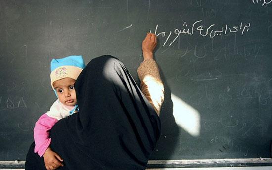 موج سوم بی سوادی در جامعه ایران(اسلایدشو)