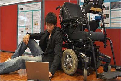 دانشگاه فناوری سیدنی, اخبار, اخبار علمی, اخبار علمی آموزشی
