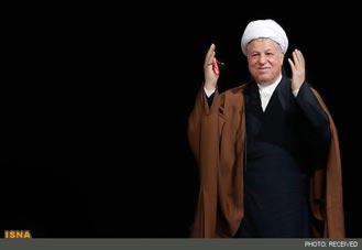 بیانیه آیتالله هاشمی رفسنجانی به مناسبت سالگرد ارتحال امام خمینی
