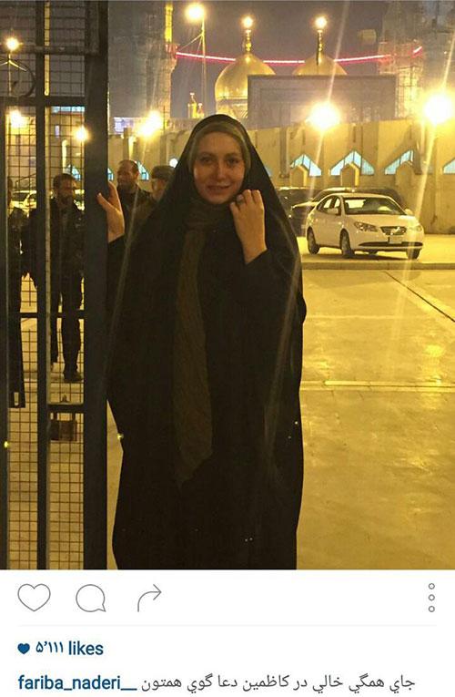 عکس: فریبا نادری به راهپیمایی اربعین رفت