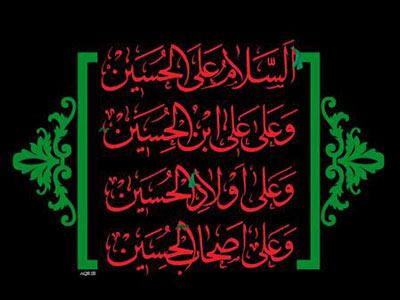 صورت جهیزیه حضرت زهرا (س) برای ازدواج