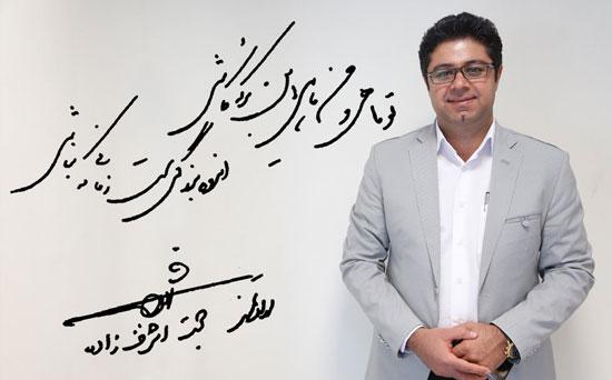 مشروعیتی که از آواز ایرانی آمده است