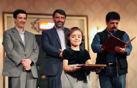 مراسم اختتامیه بیست و هفتمین جشنواره بینالمللی فیلمهای کودکان,اختتامیه جشنواره فیلم کودک