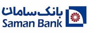 بانک سامان , شعب بانک سامان تهران