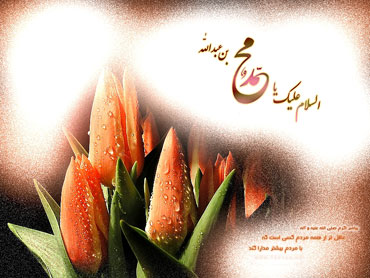 عید مبعث, اعمال عید مبعث, اعمال روز عید مبعث