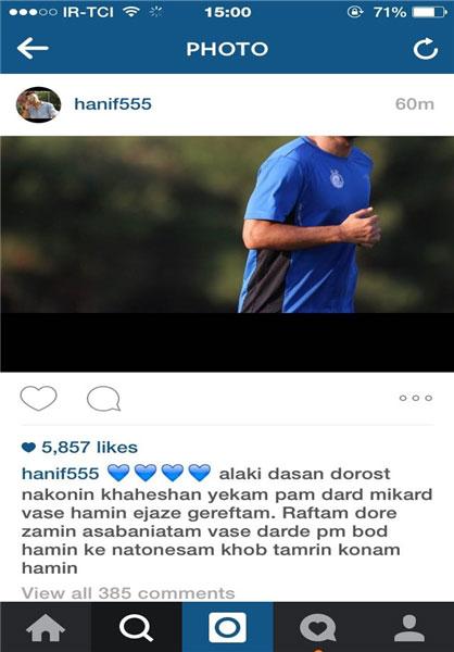 واکنش عمرانزاده به اختلاف با مظلومی