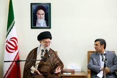 آخرین دیدار هیات دولت با رهبر معظم انقلاب اسلامی